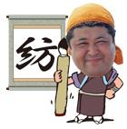 03-4_asanuma