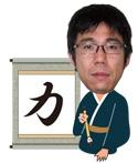 04-11_kokudo