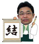 04-9_nakayama