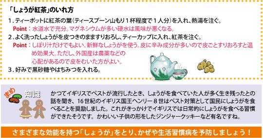14-5_tea_mame