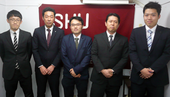 左より、武澤副書記長、武居書記長、関執行委員長、 高田副執行委員長、田中副書記長
