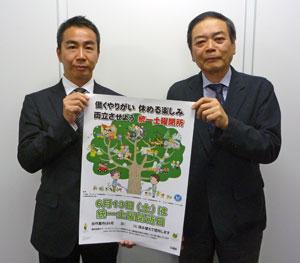 日建連 写真左から、日建協植村議長、日建連福田常務執行役