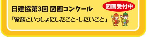 10-11zuga_t