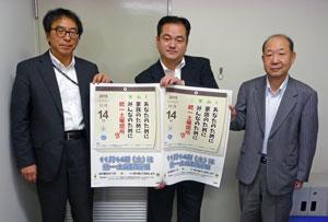 愛知労働局:左から、大野労働時間課長、日建協那知副議長、小山田専門監督官