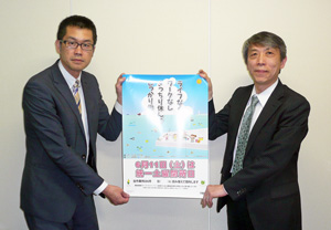 写真左から、日建協 時枝副議長、不動産協会 山田事務局長
