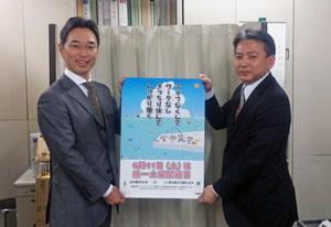 左から、木村市場整備課長、日建協田中議長