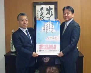 左から、建設業振興基金 内田理事長、日建協 田中議長