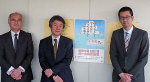 左から 日本建築家協会 原田事務局長、筒井専務理事、日建協 時枝副議長