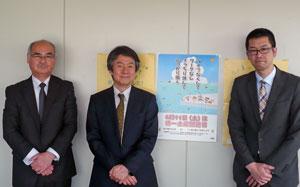 左から、日本建築家協会 原田事務局長、筒井専務理事 日建協 時枝副議長