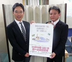 左から 国土交通省 木村建設市場整備課長、 日建協 田中議長